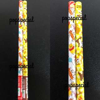 Disney Winnie the Pooh 2B Pencil Chip and Dale