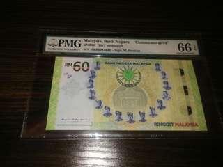 Malaysia 60 RM Ringgit
