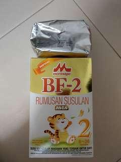 350gm Morinaga milk for sell