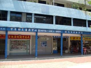 HDB SHOPHOUSE FOR ASSIGNEMENT @ 69 Lor 4 Toa Payoh
