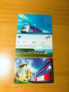 九鐵特別版車票 (絶版)👍🏻 (一套3張)