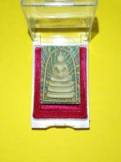 """Phra Somdej by LP PAE """"BE2539""""Wat Pho Khun Thong (H3.8xW2.6cm)"""