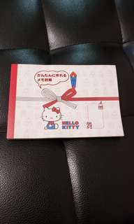 全新 Sanrio Hello Kitty 信紙一本 made in Japan 2002年出品