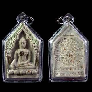Phra Khun Paen Khun Phantharak