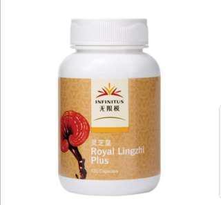 🚚 Royal LingZhi Plus