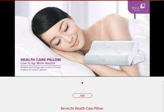 🚚 Benelife Health Care Pillow