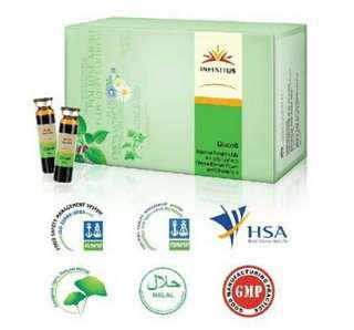 🚚 Gluco 8 blood sugar management RM168