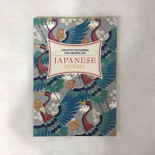 japanese print colouring book for adults and all ages