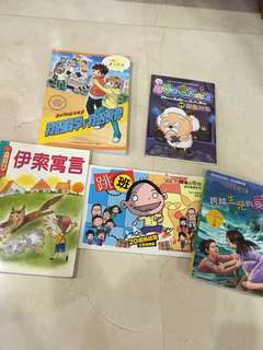 Chinese Children story books