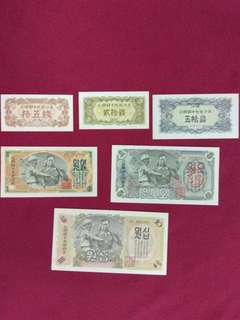 North Korea 1947 currency set -6 pcs