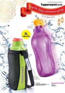 Tupperware Giant Eco Bottle 2L