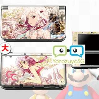 Guilty Crown Inori Decal Skin for New Nintendo 3DS XL
