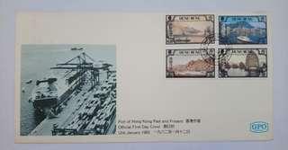 香港今昔郵票首日封