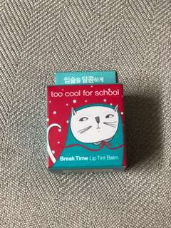 Too Cool For School Lip Tint Balm