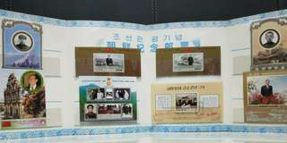 DPR KOREA Limited Edition Stamps (rare)