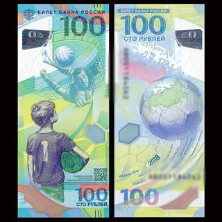 Russia 100 rubles polymer FIFA world cup 2018 issue