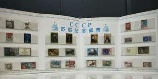 Soviet Union CCCP Rare Stamps
