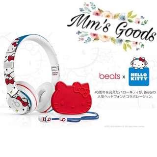 ❤️絕版40周年限量版Beats by Dr.Dre x Hello Kitty headphone❤️