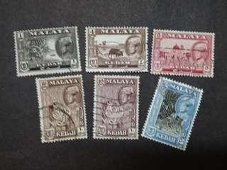 Malaya 1957 Kedah Sultan Abdul Hamid Halimshah Loose Set Up To 50c - 6v Used Stamps