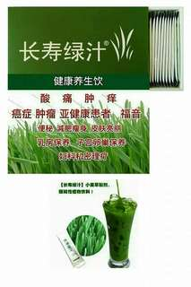 ChangShoulvZhi GrassWheat Powder Sachet(1box 50packs)