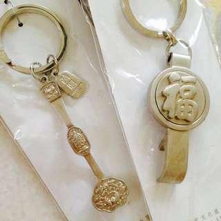 🆕Beijing Keychain