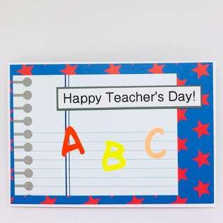 Handmade Teacher's Day card