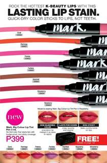 MARK Big Colour Lip Tint Pen (3mL)