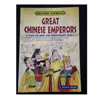 Great Chinese Emperors (History Express)