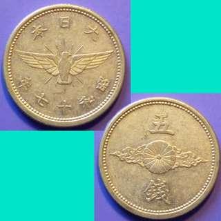 Coin Japan 5 Sen 1942 Showa 17 Y60a