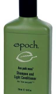 SALE!! Epoch Ava puhi moni Shampoo & Conditioner