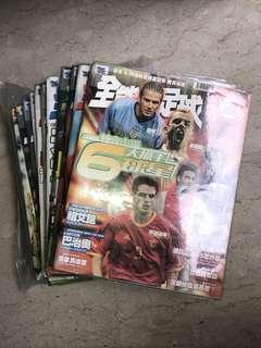 Past World Cup Magazine