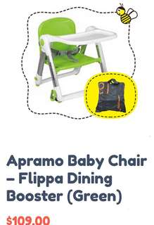 Baby Dining highChair. Attach to dining chair. Comes with bag.