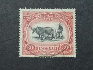 Malaya 1921 Kedah OX 30c - 1v Used Stamps