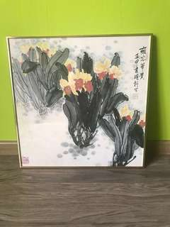 Vintage Chinese Brush Painting Bought 1993