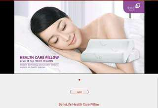 🚚 Benelife Pillow