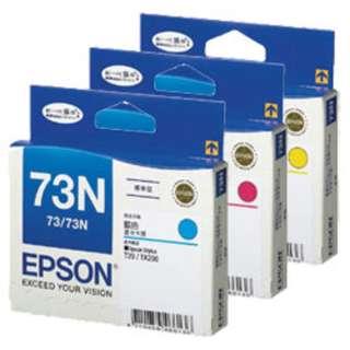 🚚 原廠 epson 73n 墨水 (全新未使用) 官網購入 三顏色 單個400 合買1100