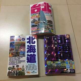 台灣/北海道旅遊書/每本$30