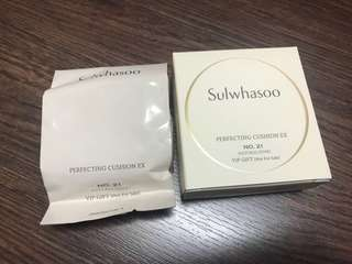 Sulwhasoo Perfecting Cushion EX (SAMPLE) No.21