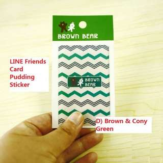 LINE Friends Card Pudding Sticker (Brown & Cony Green)