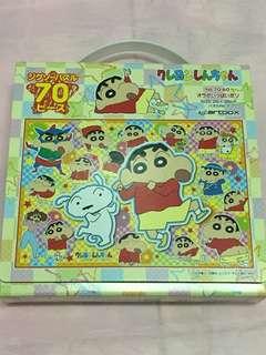 Shin Chan Puzzle 70pcs