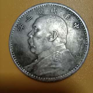 China Yuan Shih-kai 3rd Year 1912 (L.Groige) Silver Coin 39mm