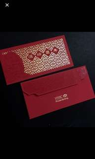 HSBC Private Banking Red Packet