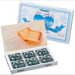 Shiroi Koibito 18 Pieces White Chocolate (Bai Se Lian Ren)