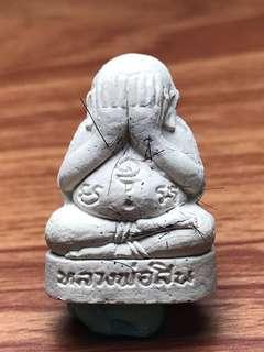 Lp Sin Wat Lahanyai Pidta