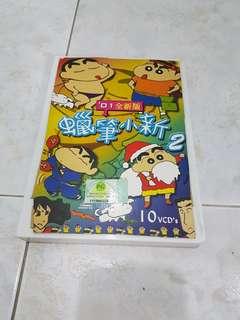 Crayon shin-chan 蠟筆小新2 10VCD
