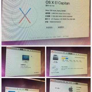 """The iMac """"Core 2 Duo"""""""