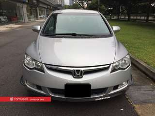 Honda Civic 2.0M Si