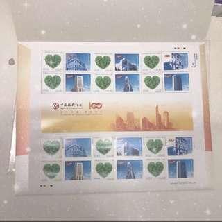 中銀香港🇭🇰紀念郵票