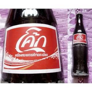 02年泰國280毫升紅標可口可樂玻璃樽一枝