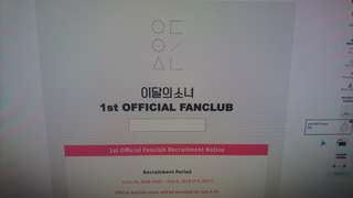 LOONA/Idaluisonyo official fanclub with special MD